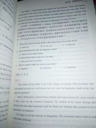 新东方 高考英语听力 晒单图