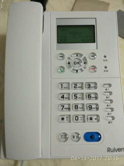 瑞恒 无绳电话机固话无线座机办公家用移动联通铁通插卡坐机会议加密卡老人机 5711移动手机卡版 晒单图