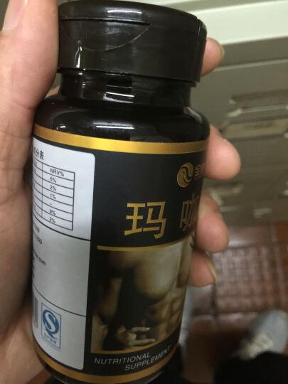 全康 玛卡/玛咖精片60粒 高纯度maka玛卡片 晒单图