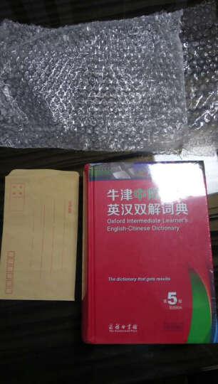 包邮 牛津中阶英汉双解词典第5版 初中高中高阶中学生英语词典 成都布克购书中心推荐 晒单图