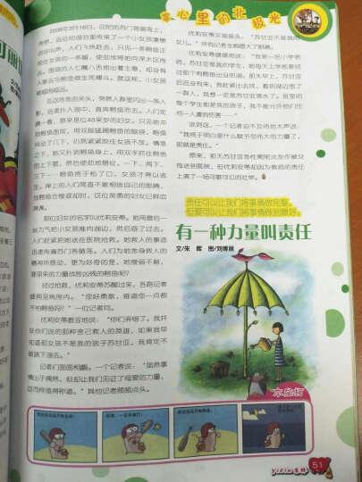 意林少年励志馆:初生牛犊不怕虎 晒单图