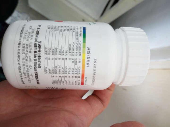善存 多维元素片(29)  100片/瓶  补充维生素药品 一瓶装 晒单图