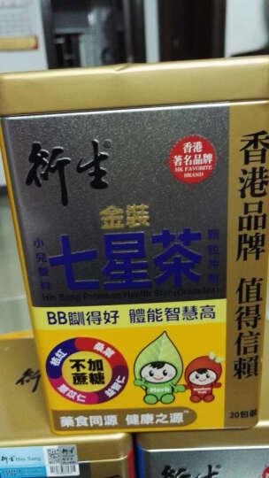 衍生 香港港版系列 清火宝宝下火 开胃消食 排便通肠胃 驱虫健康肠胃 牛奶伴侣 经典七星茶一盒 晒单图