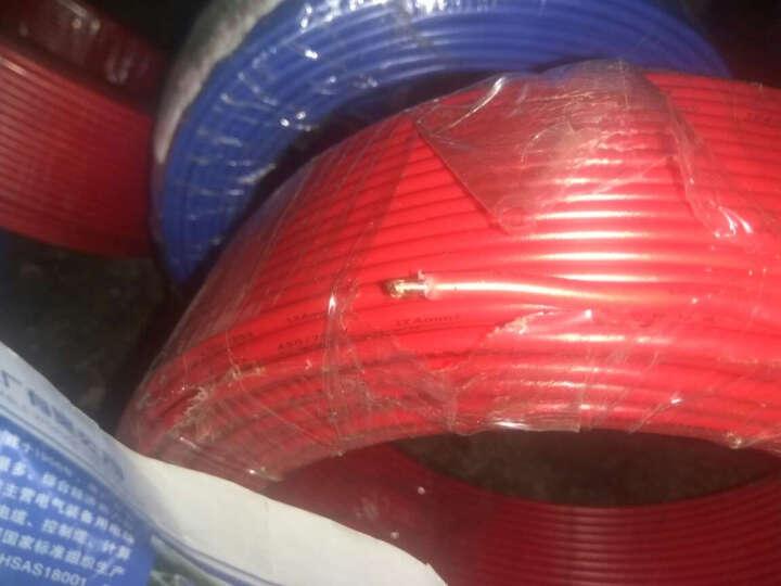 双菱电线电缆 BV4平方国标家装家用空调热水器用线 单芯单股纯铜芯硬线 100米足米 蓝色50米零剪 晒单图