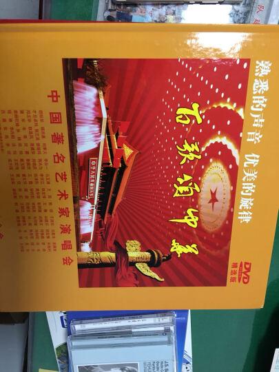 百歌颂中华:中国著名艺术家演唱会(6DVD) 晒单图