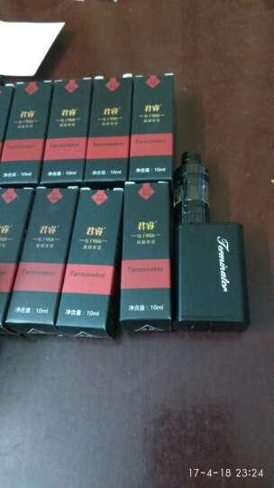 君睿正品电子烟套装80W大烟雾产品新款蒸汽戒烟器水烟送烟油男女 骑士黑划算装 晒单图