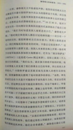 甲骨文丛书:美国和中国最初的相遇:航海时代奇异的中美关系史 晒单图