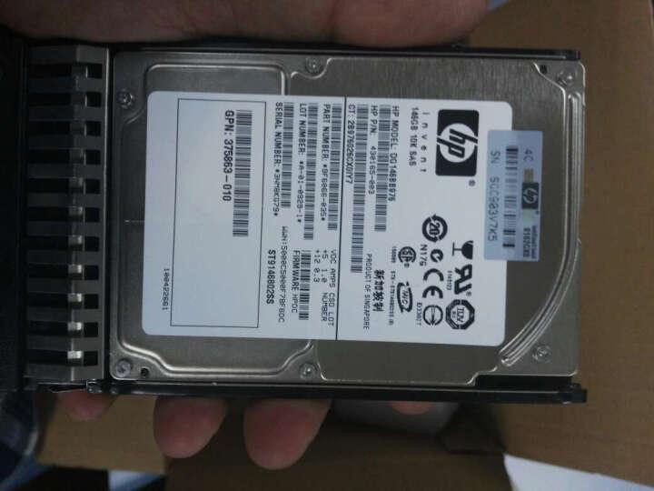 惠普(HP)服务器硬盘 G5 G6 G7通用 SAS 2.5英寸 600GB SAS 15K 3.5英寸 晒单图