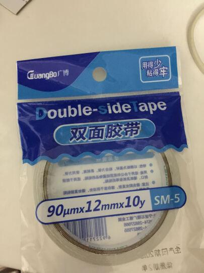 广博(GuangBo)24卷装24mm*10y精装双面胶带棉纸两面胶布办公用品SM-7 晒单图