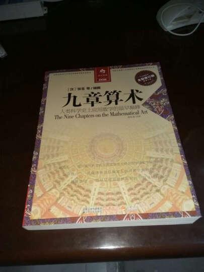 神奇凹槽练字帖:硬笔速成 楷书+行书(套装共2册) 晒单图