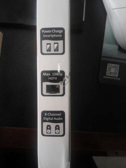 山泽(SAMZHE)安卓手机平板Micro USB转HDMI高清线适配器小米2SMicro 5pin/11pin通用款绿色2米ZJX-600 晒单图
