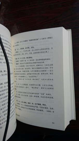 """""""六十四卦""""中的人生哲理与谋略:易经 对话录(2016年版) 晒单图"""