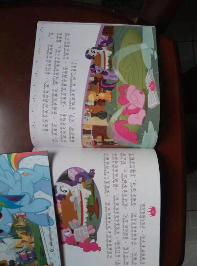 小马宝莉让你做更完美的女孩1-5(套装共5册) 晒单图