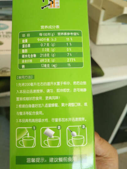 修正魔芋膳食纤维苹果味固体饮料饱腹代餐粉果蔬营养代餐奶昔 晒单图