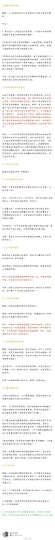 穷查理宝典:芒格智慧箴言与私人书单(珍藏版 套装共2册)[罗辑思维] 晒单图