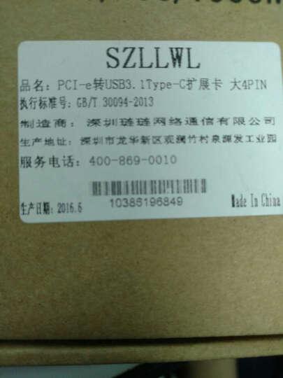 szllwl PCI-e转USB3.1Type-C扩展卡USB3.0A扩展卡可正反插 大4PIN电源接口配2U小档片 晒单图