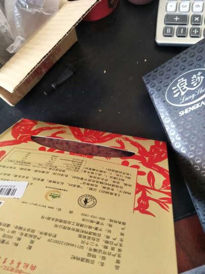 百瑞源 宁夏枸杞 中宁枸杞子特级500g/盒 晒单图