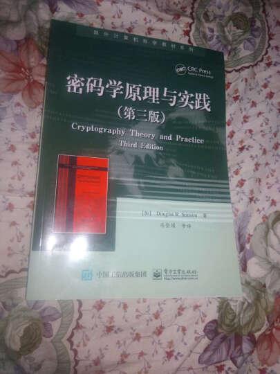 包邮 2016密码学原理与实践(第三版)国外计算机科学丛书 计算机电脑网络安全加密解密技术 晒单图