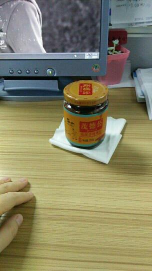 【茂名馆】 茂德公 辣椒酱 调味酱 香辣鸡丁味225g 晒单图