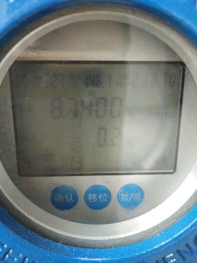 祥瑞德无线式涡街流量计气体压缩空气蒸汽液体天然气流量表沼气氮气流量表 现场显示DN150 晒单图