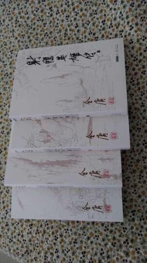 金庸作品集:射雕英雄传(套装全4册 朗声旧版) 晒单图