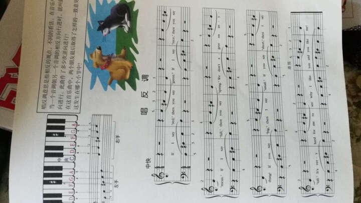 幼儿钢琴入门指导2(附光盘)(彩色版) 晒单图