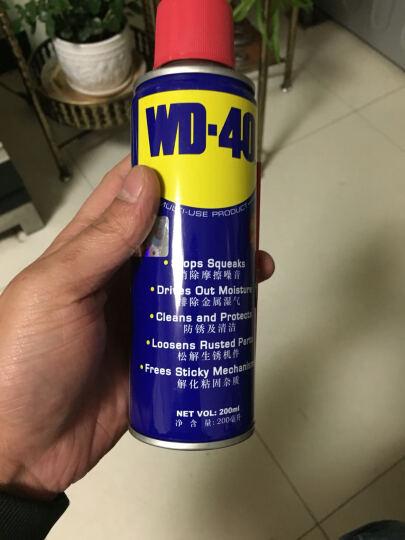 WD-40 除锈润滑剂 防锈剂 螺丝松动剂 门轴门锁清洗 解锈剂 防锈 除湿 润滑 200ml 晒单图