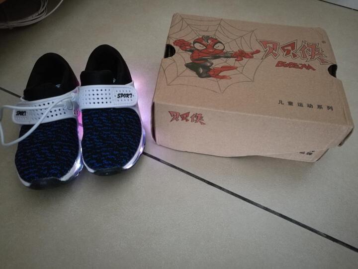 发光鞋儿童运动鞋男童鞋女童鞋 深蓝气垫 28码/17cm 晒单图