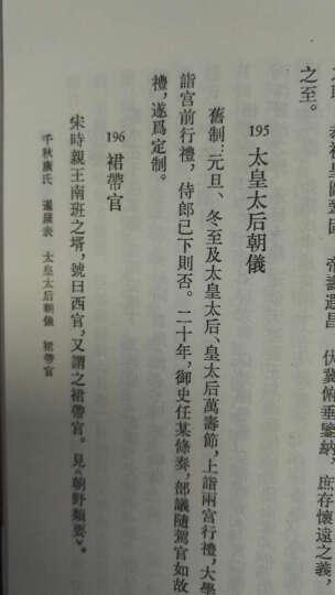清代史料笔记丛刊:池北偶谈(套装上下册) 晒单图