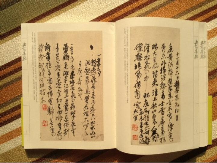 中国好书法•大师手稿系列•缶翁墨翰(吴昌硕手稿) 晒单图