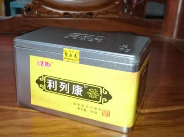 碧康达 利列康茶 白果莲子代用茶 甘草茯苓茶  蒲公英山药玉竹茶 袋泡茶 150克/盒 晒单图