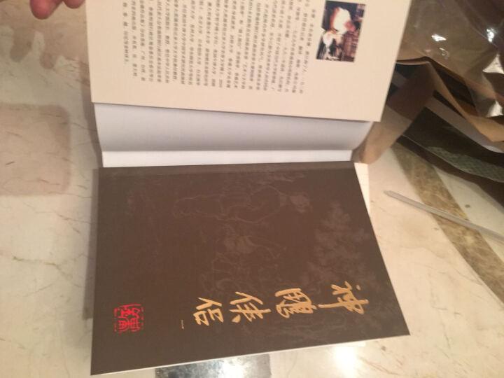 金庸作品集全集 朗声旧版小说36册 天龙八部+射雕英雄传+倚天屠龙记+天龙八部 晒单图