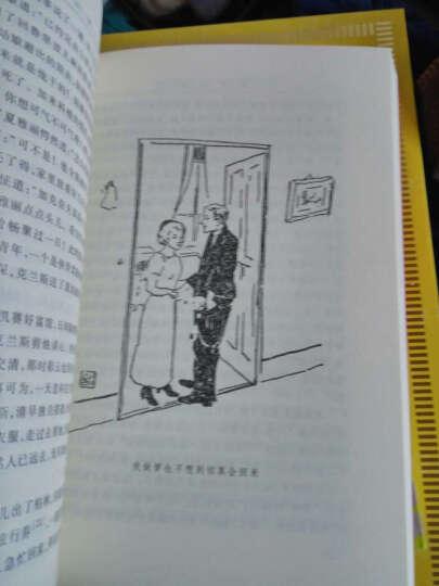 晚清四大谴责小说 孽海花(插图本) 晒单图