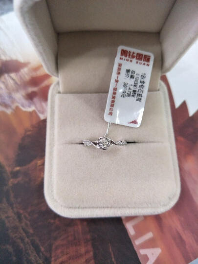 鸣钻国际 四爪豪华钻戒女 白18K金钻石求婚戒指/婚戒/情侣对戒女款 9号指圈 晒单图