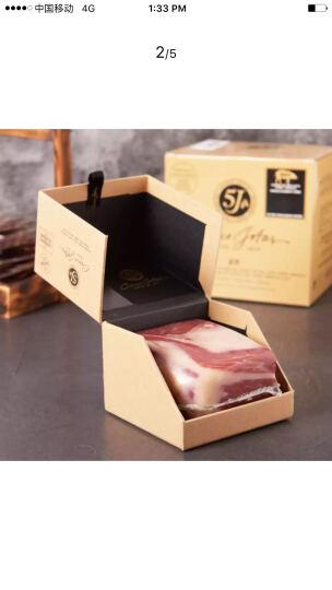 5J 西班牙伊比利亚火腿心 冷藏熟食 450g/袋 橡木果饲养 全程冷链 晒单图