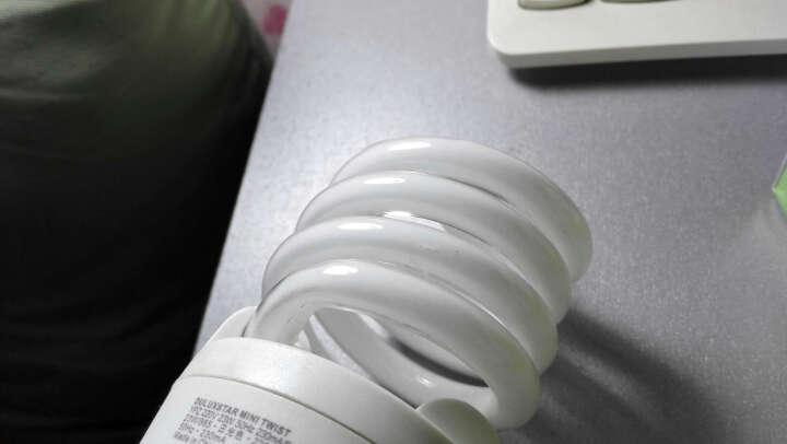 OSRAM欧司朗T2迷你螺旋节能灯8W日光色E27三送一促销装 晒单图
