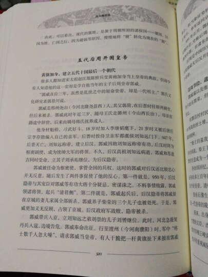我从哪里来:中华姓氏河南寻根 晒单图