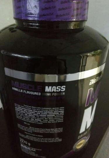 BiotechUSA 乳清蛋白粉健身增肌粉健肌粉 欧洲进口(非肌肉科技美瑞克斯欧普特蒙) 灰白摇摇杯600ml 晒单图