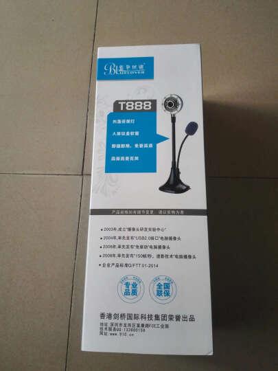 蓝色妖姬(BLUELOVER)摄像头 高清晰网络 摄像头 T888黑 绝地求生 吃鸡视频聊天 晒单图