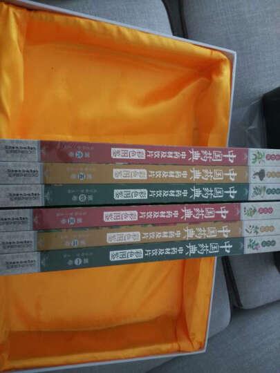 中国药典中药材及饮片彩色图鉴(套装全6卷) 晒单图