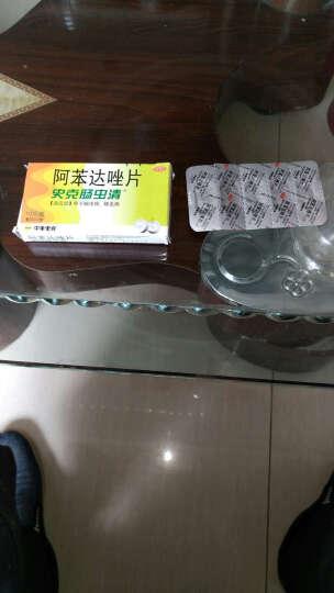 中美史克(ZHONGMEISHIKE) 史克肠虫清 阿苯达唑片 0.2g*10片/盒 50盒 晒单图