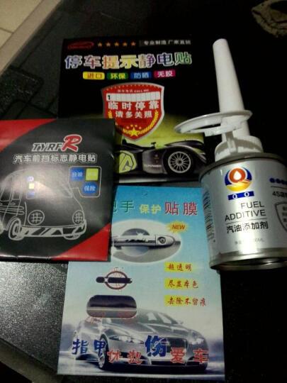 QO汽车燃油宝 汽油添加剂汽车燃油添加剂油路清洗剂发动机清洗剂省油除积碳 3瓶装 晒单图