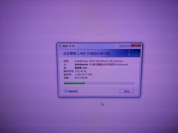 蓝硕(BLUEENDLESS) 蓝硕A系列usb3.0 2.5英寸移动硬盘120/250/320硬盘 1TB 套餐一 晒单图