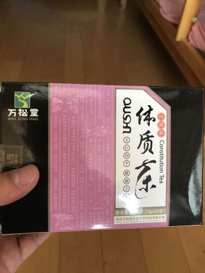 万松堂 体质茶 薏仁茶 3g*20袋  可搭配其他除湿健脾祛湿气湿热养生茶 晒单图