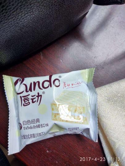 【沧州馆】 唇动白色经典巧克力蛋糕休闲零食小吃 3000g 牛奶味 晒单图