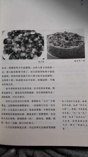 钟鸣鼎食之家:兰斋旧事与南海十三郎 晒单图
