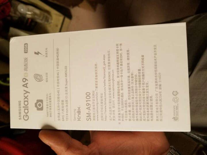 三星 Galaxy A9 (SM-A9100) 移动联通电信 4G手机 精灵黑 全网通4G(4GB RAM+32GB ROM)标配 晒单图