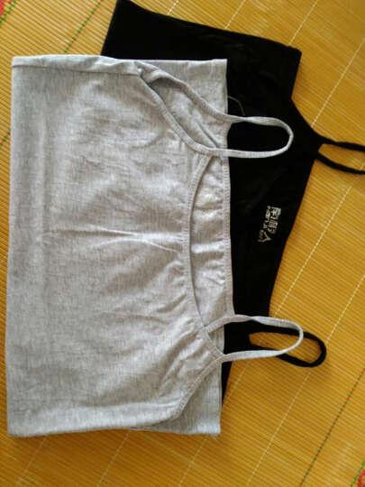 【闪购】南极人2件装女士吊带工字宽肩U型背心糖果色打底衫DC 吊带-白色+灰色 均码 晒单图