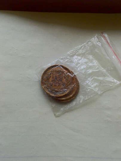 中藏天下 亚洲  日本京都平等院10円纪念币3个一套 旧币R-2 晒单图