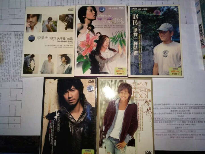 周华健:雨人(DVD) 晒单图